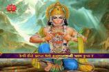 ધર્મભક્તિ : કેવી રીતે પ્રાપ્ત કરશો હનુમાનજીની પરમ કૃપા?