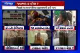લખનૌ: ગોરખપુરમાં બાળકોના મોતનો મામલો, CM ઓફિસમાંથી કાર્યવાહીનો આદેશ