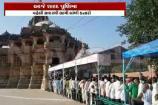 શરદપૂર્ણિમા પ્રસંગે શામળિયાના દર્શને હજારો ભક્તો ઉમટયા