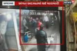 CCTV VIDEO: અમદાવાદના બાપુનગરમાં બબાલ, અંગત અદાવતમાં થઇ મારામારી