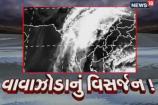 ઓખીની આફત તો ટળી પરંતુ તેની અસર હજી ગુજરાતના વાતાવરણમાં