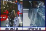 રાજકોટઃ શહેરમાં છરીની અણીએ જેકેટની લૂંટ કરી એજ બે વ્યક્તિઓએ મોબાઈલની દુકાનમાં ચલાવી લૂંટ