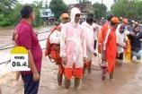 Video:ઉપરવાસમાં ભારે વરસાદને કારણે વલસાડની ઔરંગા નદી તોફાની સ્વરૂપમાં