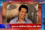 2 મિનિટ 10 ખબર: બોલીવુડ જગતના મહત્વના ગુજરાતી સમાચાર