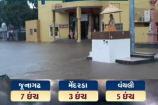 VIDEO: જૂનાગઢમાં મેઘમહેર યથાવત, વિલિંગડન ડેમમાં 4 ફુટ નવા નીર આવ્યા