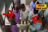 CCTV: જો તમને ATMમાંથી પૈસા ઉપાડતા નથી આવડતું... તો ચેતી જજો