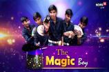 The Magic Boy: જૂઓ LIVE મેજીક શો, માત્ર 20 વર્ષીય યુવાન પાસેથી