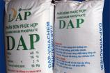 ખેડૂતો પર સરકારનો વધુ એક બોજો, DAP અને ASP ખાતરમાં ભાવ વધારો
