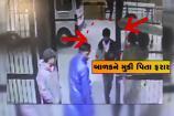 Video: અમદાવાદની સિવિલ હોસ્પિટલમાં એક દિવસના બાળકને ત્યજી પિતા ફરાર