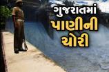 Video: જમનાગરના સસોઈ ડેમ ખાતે પાણી પર પહેરો