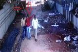 CCTV: વાતોમાં મશગુલ હતા...પણ કુદરતને તેમની આ મસ્તી કદાચ પસંદ નહીં હોય