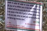 #PulwamaAttack : રાજકીય નેતાઓને ગામમાં પ્રવેશવા પર પ્રતિબંધ