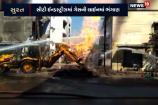 સુરત સીટી ઈન્ડસ્ટ્રીઝમાં ખોદકામ દરમિયાન ગેસની લાઈનમાં પડ્યુ ભંગાણ