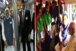 અમદાવાદ: મેટ્રોની થઈ શરૂઆત, પીએમ મોદી લઈ રહ્યા છે મેટ્રોમાં પ્રથમ મુસાફરીની મજા