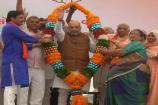 Video: હૈદરાબાદ અને જૂનાગઢ સરદારે સાંભળ્યા અને કાશ્મીર નેહરુએ  : અમિત શાહ