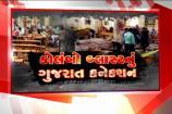 Video: કોલંબો બ્લાસ્ટનું ગુજરાત કનેક્શન
