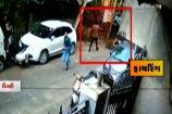 CCTV: દિલ્હીમાં અસામાજિક તત્વોનો આતંક, સરાજાહેર 17 રાઉન્ડ કર્યું ફાયરિંગ