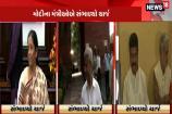 Video: PM મોદીની ટીમ ઇન્ડિયાએ સંભાળ્યો પોતાના ખાતાનો ચાર્જ
