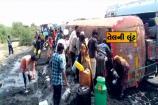 Video: બનાસકાંઠાના થરાદ પાસે તેલ ભરેલું ટેન્કર પલ્ટી મારતાં લોકોએ ચલાવી લૂંટ
