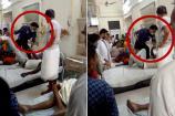Video: જયપુરની એસએમએસ હોસ્પિટલમાં તબીબનો દર્દીને માર મારતો વીડિયો વાયરલ
