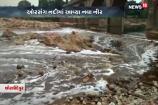 Video: ઉપરવાસમાં થયેલ વરસાદને પગલે નદીમાં નવા નીરની આવક