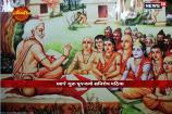 તસ્મૈ શ્રી ગુરૂવે નમ:, જાણો જીવનદર્શક ગુરૂનો મહિમા