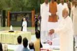 Video: PM મોદી, અમિતશાહ સહિતના દિગ્ગજોએ અટલજીને શ્રદ્ધાંજલિ અર્પી