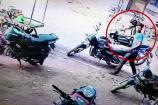 બનાસકાંઠા: બે યુવકોનો બાઇક ઉઠાંતરીનો વીડિયો વાયરલ, CCTV