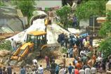 બોપલની મોતની ટાંકી: CM રૂપાણીએ તપાસના આદેશ આપ્યા