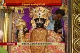 Video: શામળાજી મંદિરમાં ભગવાને 10 લાખના ઘરેણાંનો શણગાર સજ્યો