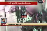 CCTV: જૂનાગઢમાં સ્કૂલ સંચાલક દ્વારા વિદ્યાર્થીઓને માર મરાયો