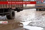 ખાડાનગરી: અમદાવાદ શહેરમાં મુશળધાર ખાડાઓનું સામ્રાજ્ય