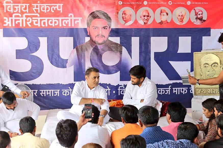 દિવસ-4: ચોથા દિવસે એનસીપી નેતા તેમજ સાંસદ પ્રફુલ પટેલ હાર્દિક પટેલને મળવા માટે આવી પહોંચ્યા હતા. તેમણે ગુજરાત સરકાર પર આકરા પ્રહારો કર્યા.