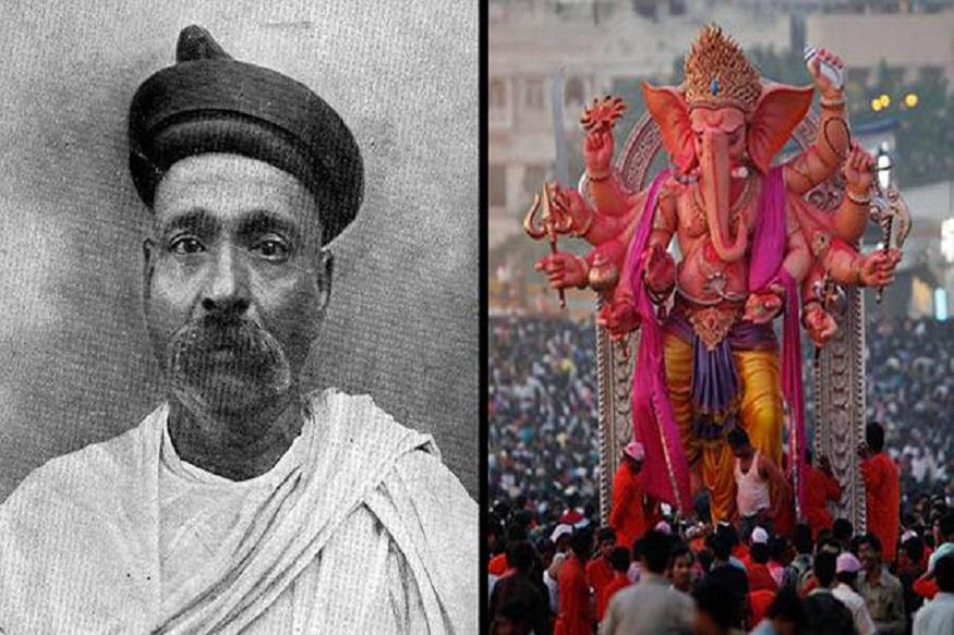તમને જણાવી દઈએ કે, બાળ ગંગાદર તિલકે ગણેસ ઉત્સવની શરૂઆત કરી હતી. જ્યારે ભારત અંગ્રેજોની ગુલામીમાંથી આઝાદ થવા માટે સંઘર્ષ કરી રહ્યું હતું. તે સમયે ભારતીયોને એકસાથે લાવવા માટે ગણેશ ઉત્સવ શરૂ કરવામાં આવ્યો હતો. તે સમયે પૂરા દેશમાં પંડાલ બનાવવામાં આવતા હતા, અને સ્વતંત્રતા સંગ્રામ માટે ચર્ચા કરવામાં આવતી હતી.