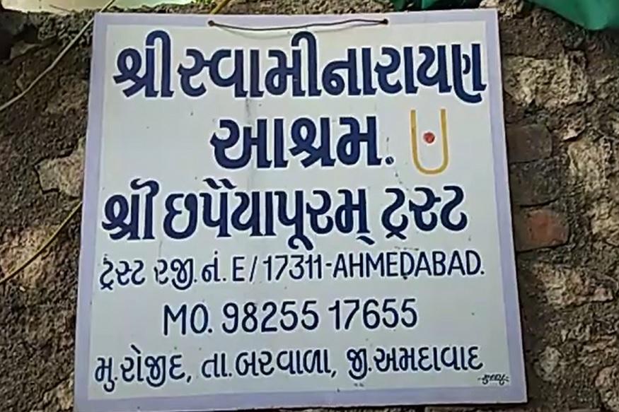 બરવાળા તાલુકાના રોજીદ ગામે સ્વામિનારાયણ મંદિરના સાધુ દ્વારા સગીરાને મંદિર તેમજ ઘરે કામ માટે બોલાવી દુષ્કર્મ આચર્યાની ફરિયાદ નોંધાવામાં આવી હતી. જેના પગલે આજે બુધવારે પોલીસે સાધુની ધરપકડ કરવામાં આવી છે. (પ્રકાશ સોલંકી, બોટાદ)