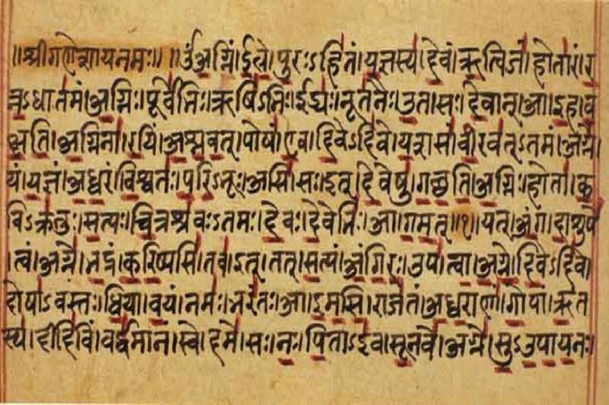 કર્ણાટકનાં મુત્તુર ગામનાં લોકો માત્ર સંસ્કૃત ભાષામાં જ વાત કરે છે. સુધર્મા સંસ્કૃત ભાષામાં પ્રથમ ન્યુઝ પેપર હતું. આજે પણ તેનું ઑનલાઈન સંસ્કરણ ઉપલબ્ધ છે.