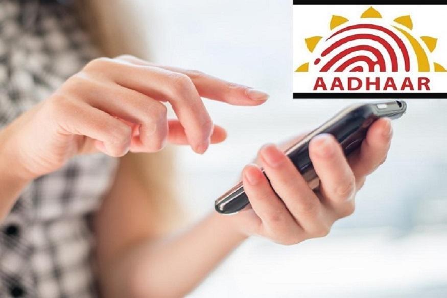 4. માની લો કે આપનો આધાર નંબર 123456789123 અને પેન કાર્ડ નંબર ABCD1234F છે. તો આપે UIDAPAN 123456789123 ABCDE1234F લખીને SMS કરવાનો રહેશે. જવાબમાં આપને આપનું સ્ટેટ્સ માલૂમ થશે.