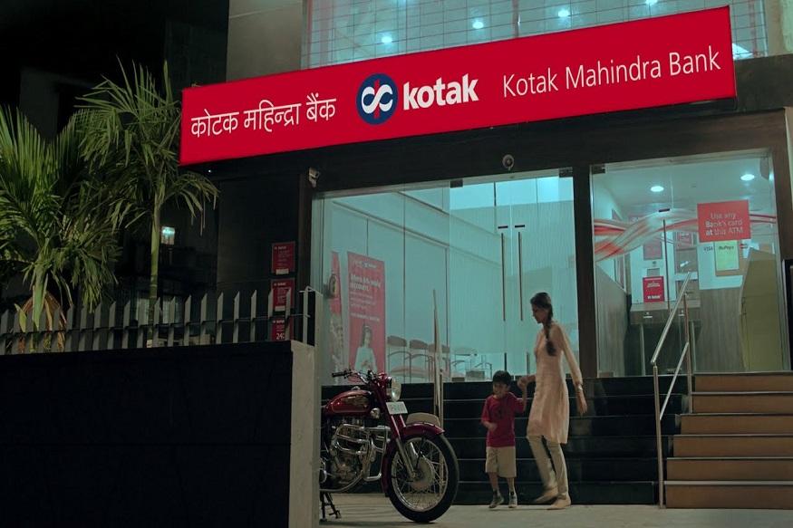 કોટક મહિન્દ્રા બેન્ક ભારતમાં ચોથા નંબરની સૌથી બેસ્ટ બેન્ક. આની હેડઓફિસ મુંબઈમાં છે, અને આ બેન્કમાં કુલ 35717 કર્મચારી કામ કરે છે.