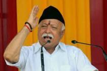 રાહુલ ગાંધી સત્તા મેળવવા માટે ભાગલાવાદી નિતી અપનાવે છે: RSS