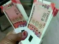 સોશિયલ મિડીયા પર 1000, 350 અને 5 રૂપિયાની નવી નોટના ફોટો ઘણા ઝડપથી વાયરલ થઈ રહ્યા છે. પરંતુ રિઝર્વ બેંક ઓફ ઈન્ડિયાએ આ વાતની હજી સુધી ખાતરી કરી નથી. આપને જણાવી દઈએ કે RBI એ હાલમાં 200 અને 10 રૂપિયાની નવી નોટ કાઢી છે. તે પહેલા RBI એ 2000, 500, 200 અને 50 રૂ.ની નવી નોટ પેશ કરી ચૂક્યા છે. આગળની સ્લાઈડમાં જૂઓ હકીકત...