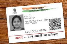 ભારતીય પાસપોર્ટ ધરાવતા NRIને મળશે આધાર કાર્ડ : બજેટમાં જાહેરાત