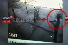 CCTV: દાહોદ: વ્યાપારિક ભેદભાવમાં ઉદ્યોગપતિ પર ફાયરિંગ