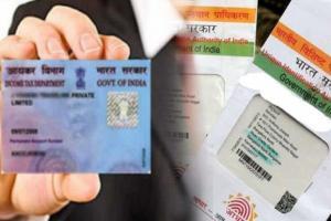Aadhaar અને PAN કાર્ડ પર અલગ- અલગ છે નામ, તો આવી રીતે સુધારો