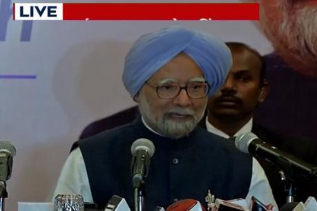 રાજકોટઃ મનમોહન સિંહના નોટબંધી-GSTને લઈ PM મોદી અને સરકાર પર પ્રહારો