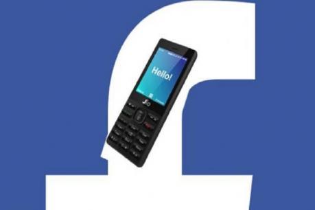 JioPhoneમાં મળશે ફેસબૂકને સપોર્ટ kaiOS માટે બનાવવામાં આવી ખાસ એપ