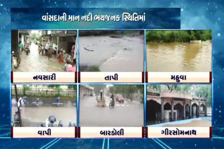 ગુજરાતમાં મેધતાંડવ : વીડિયોમાં જુઓ જિલ્લાઓની સ્થિતિ