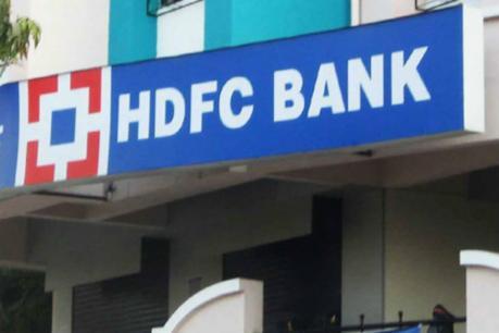 HDFC બેન્કે અને નડિયાદ નગરપાલિકાનો નવો પ્રોજેક્ટ, ઘર બેઠા કરી શકાશે પેમેન્ટ