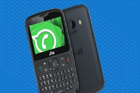 JioPhone 2 ની ખરીદી પર Paytm આપી રહ્યું છે કેશબેક, ઓફર માત્ર 3 દિવસ માટે