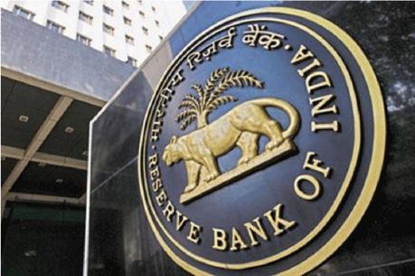 સરકાર પાસેથી લોન લઈ બિઝનેસ શરૂ કરનારા નથી ભરી રહ્યા પૈસા, RBIએ લખી ચિટ્ઠી