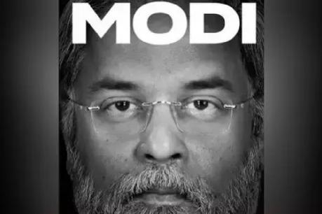 Lok Sabha Election 2019 પહેલાં રીલિઝ થશે PM મોદીની વેબ સીરિઝ?